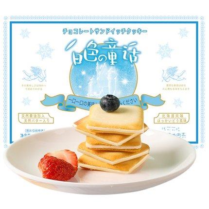 白色童话夹心日本北海道牛乳巧克力