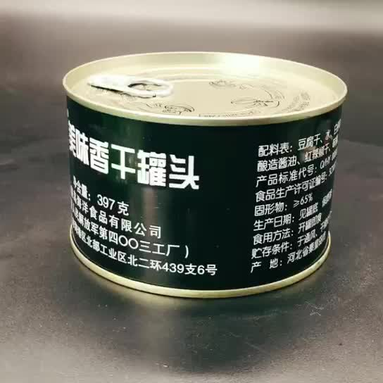 Tofu Canned Canned bean curd bean products