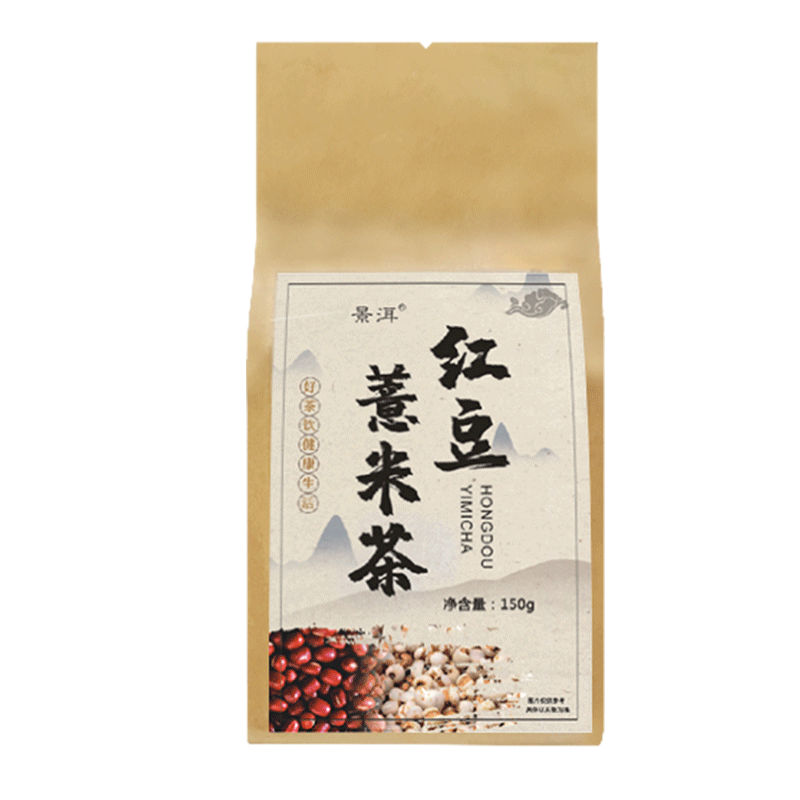 【买一发三】景洱红豆薏米芡湿茶
