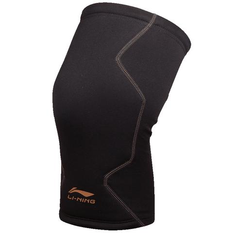 李宁护膝运动男膝盖护套防寒保暖专业篮球装备女内用跑步防风护具
