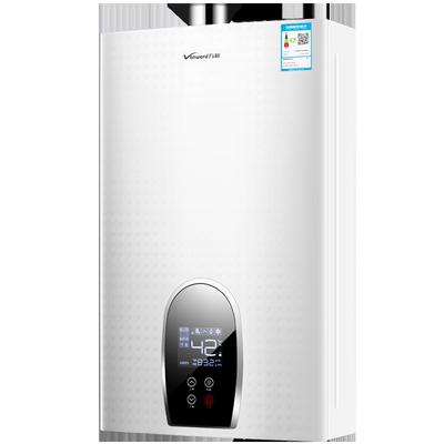 万和燃气热水器家用天然气恒温强排式365T16升13L官方旗舰店官网