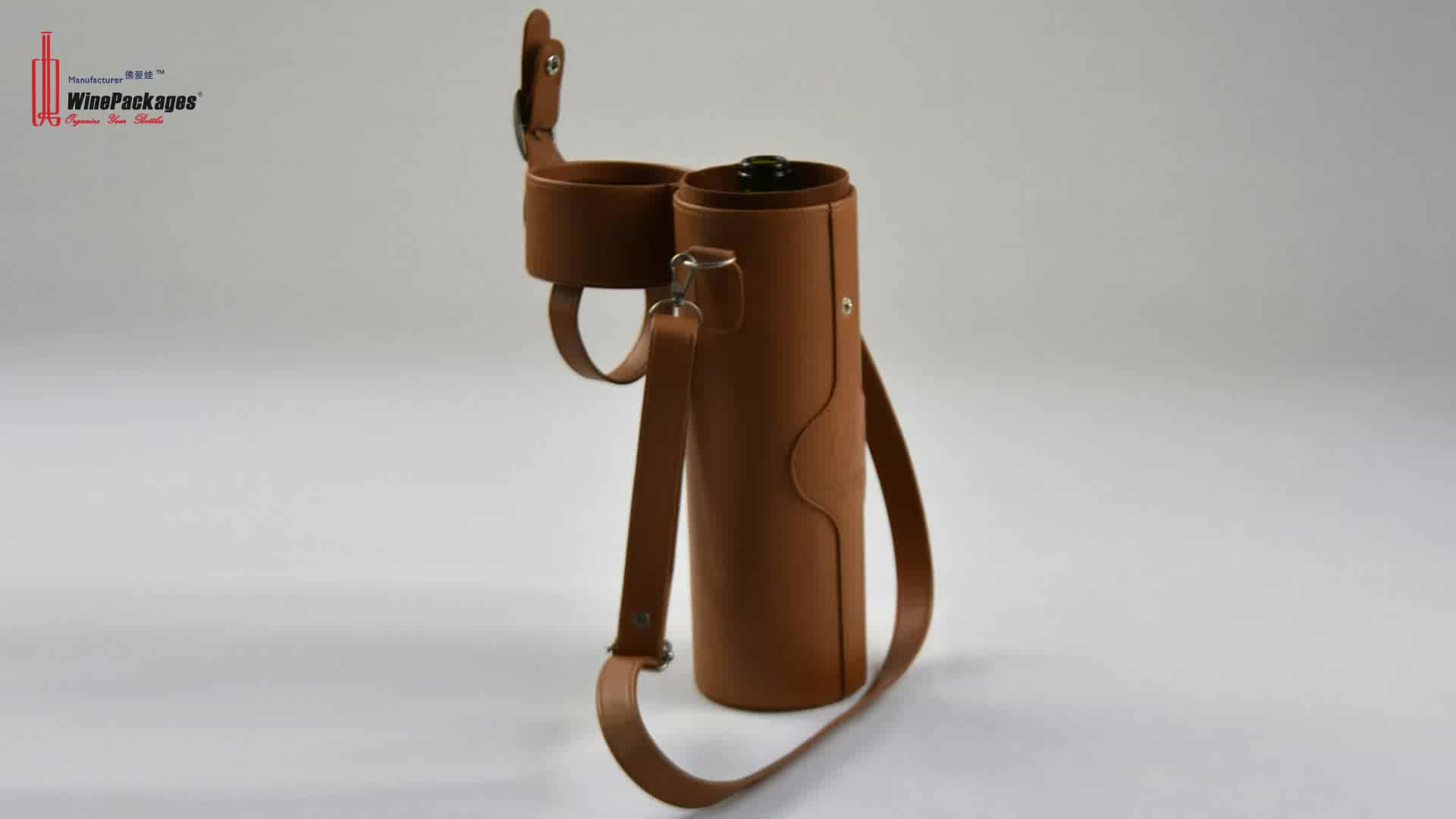 Cylinder shaped custom leather single bottle wine holder