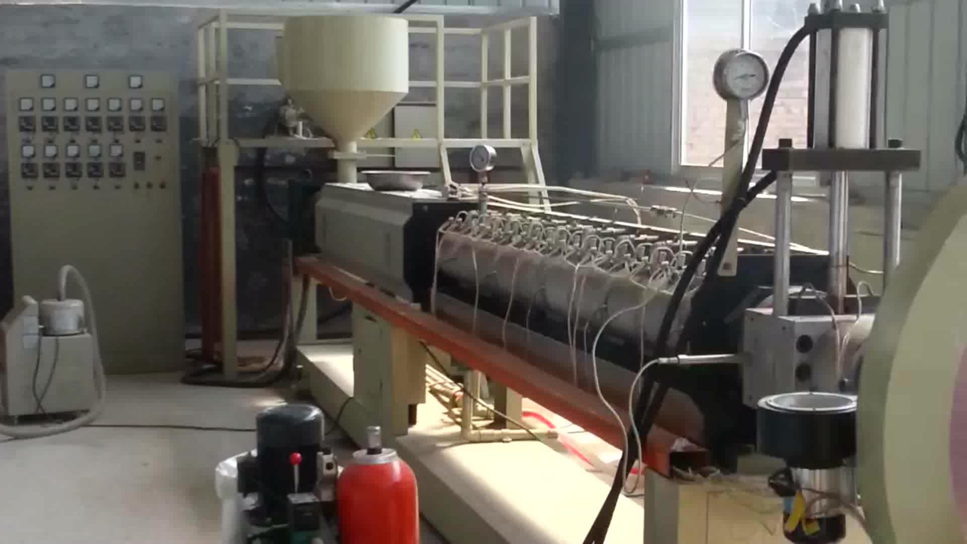 plastic film EPE Foam Sheet machine