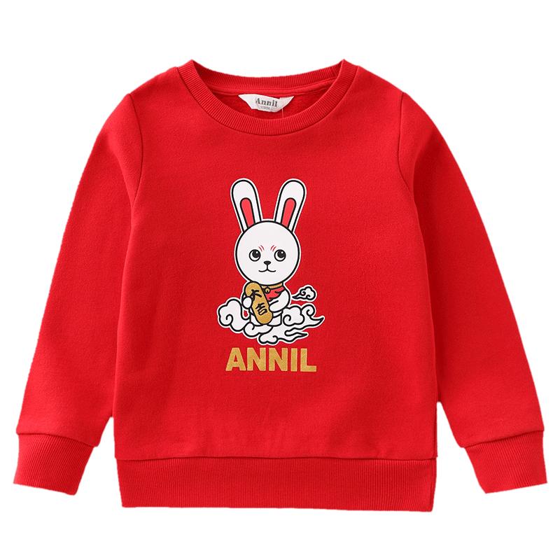 安奈儿童装男童女童卫衣秋冬款中大童儿童亲子抓绒套头卫衣绒衫