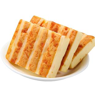 鹹味木糖醇肉鬆蛋糕無糖精專用糕點麪包早餐食品孕婦糖尿人老年人