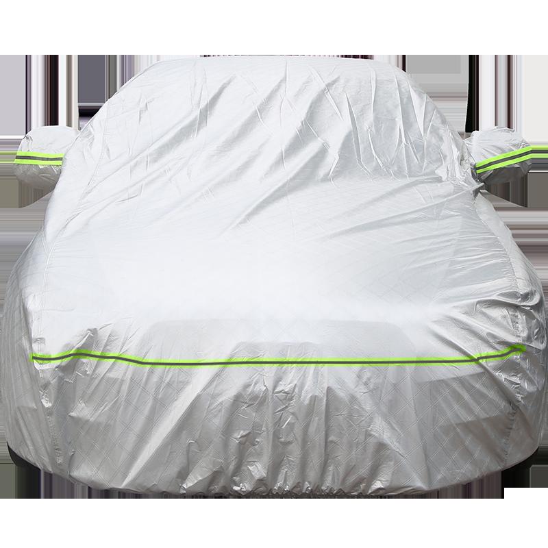 大众朗逸速腾迈腾汽车衣车罩车套套子遮阳罩防晒防雨隔热厚通用型