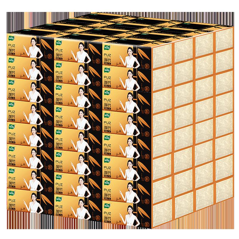 亨奇璞竹本色抽纸家用家庭装24包