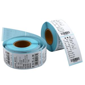 三防热敏标签纸服装吊牌*打印纸