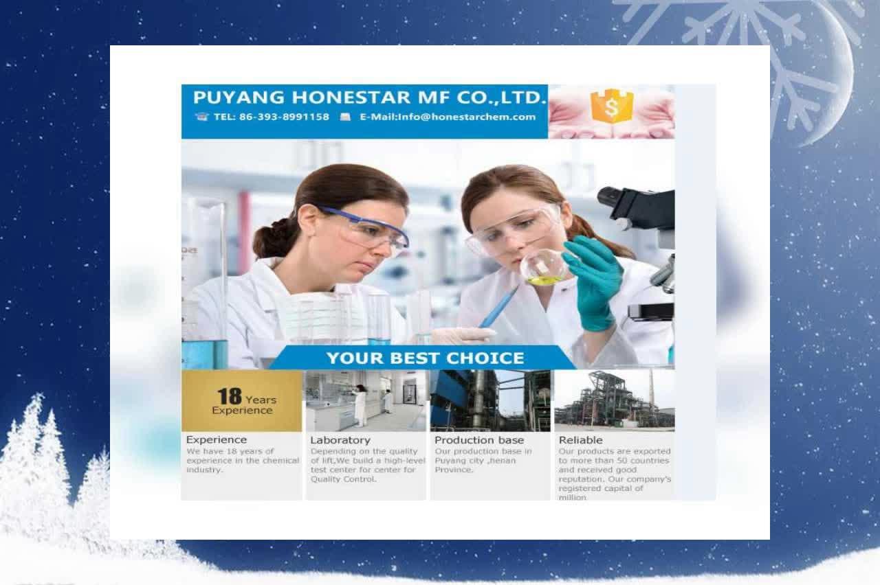 Melamine Glazing Powder LG-220