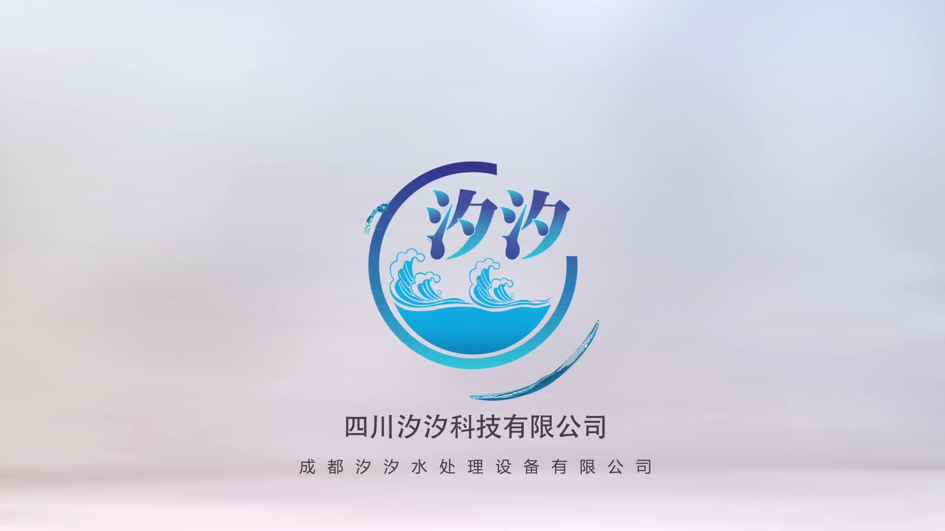 Xixi Customized Mineral Uf Water Purification System