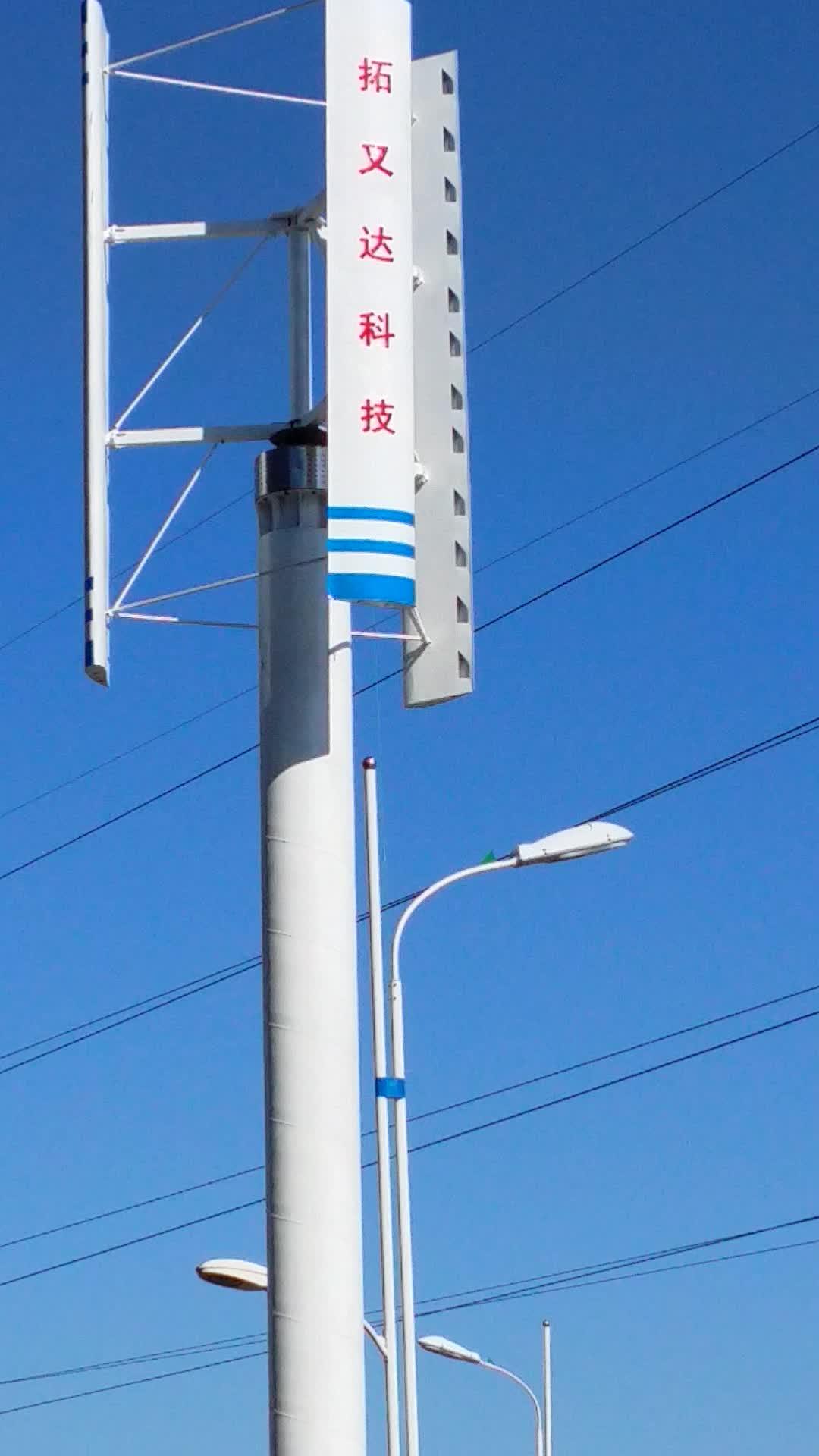 300W -20KW off-grid wind solar hybrid power system von TOYODA