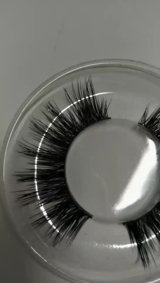 4be7dd80efe Mink Lashes With Dreamlike Effect Round Paper Customer Packaging ...