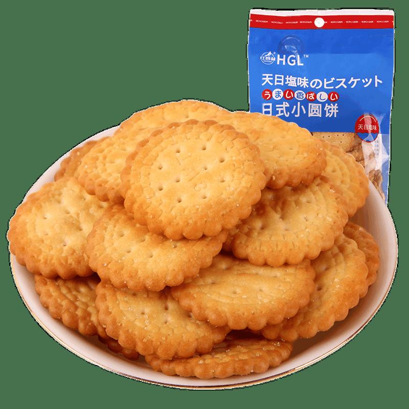 红谷林网红日式小圆饼干天日盐饼干饼植物油饼干办公室女网红零食