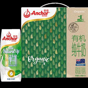 安佳有机牛奶250ml原装进口纯牛奶