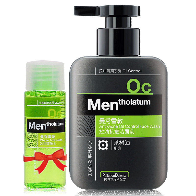 曼秀雷敦男士洗面奶控油去黑头淡化祛痘印收缩毛孔补水学生洁面乳