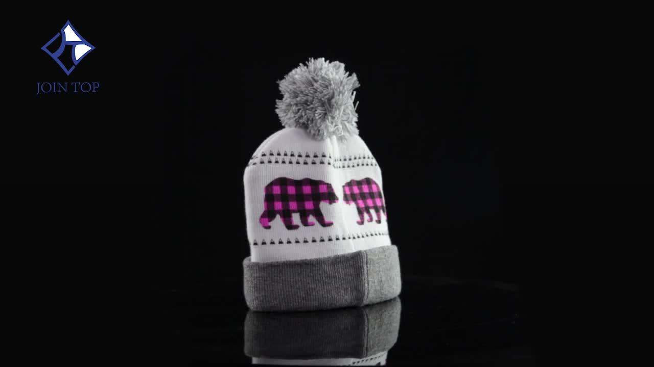 Hiçbir ADEDI Özel Logo Nakış Akrilik Sıcak Erkekler Kış Örgü Bere