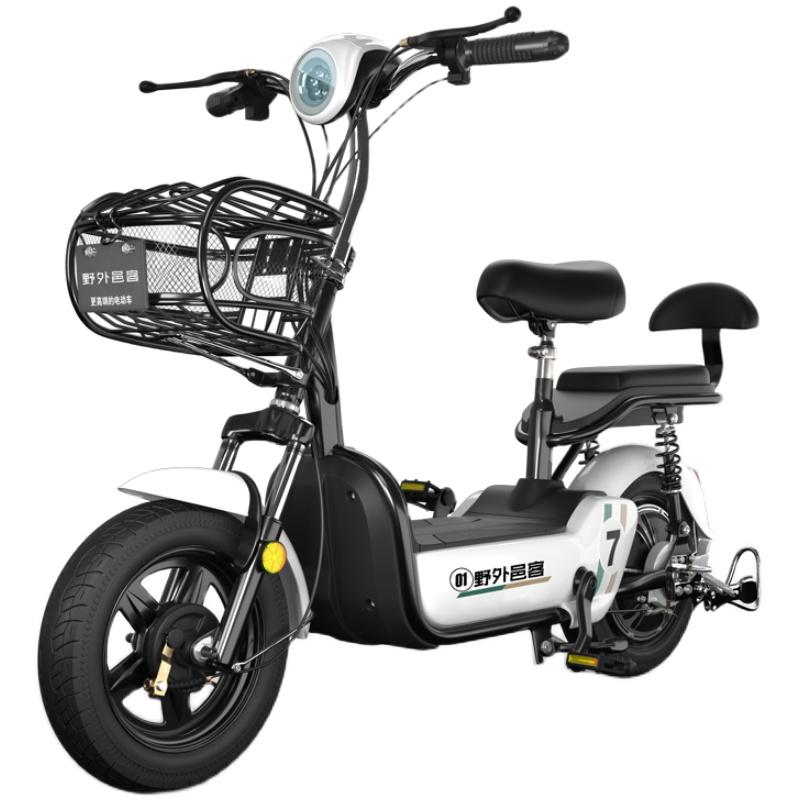 新国标成人48v小型男女电动自行车