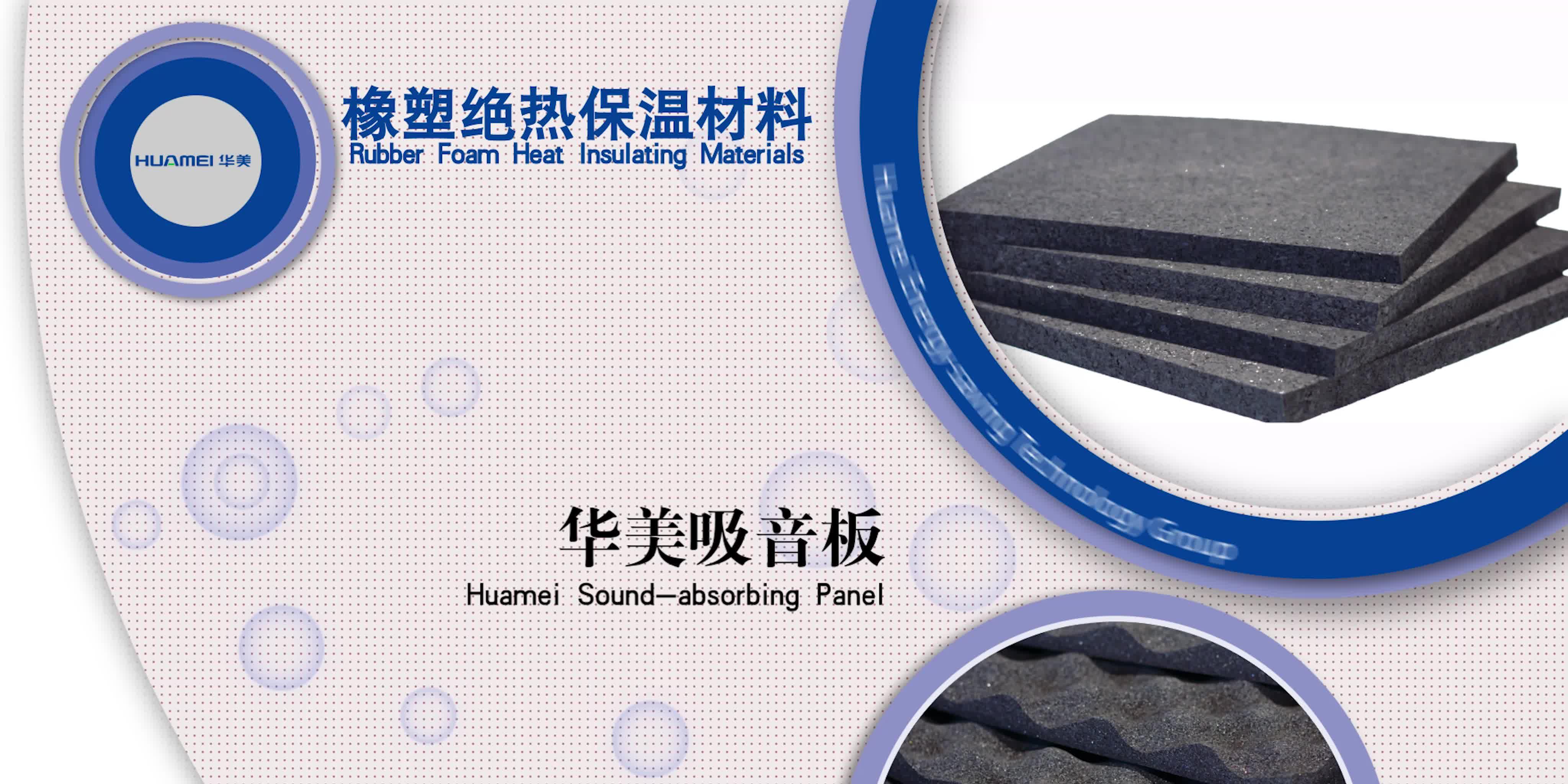 Nuevos de caucho de espuma acústica/a prueba de material de aislamiento térmico