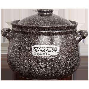 麦饭石电磁炉电炖家用陶瓷煲汤锅