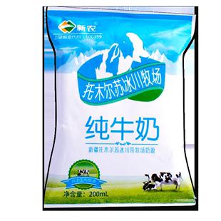 新农新疆全脂高钙利乐枕冰川纯牛奶