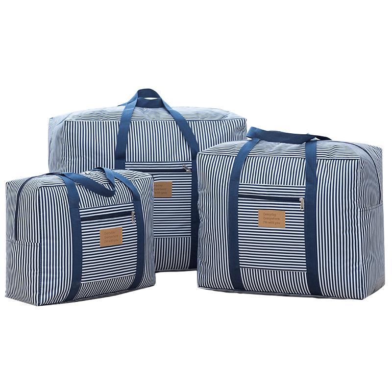 旅行便携收纳袋包宜家用牛津布收纳箱棉被袋子特大号家用棉被防水