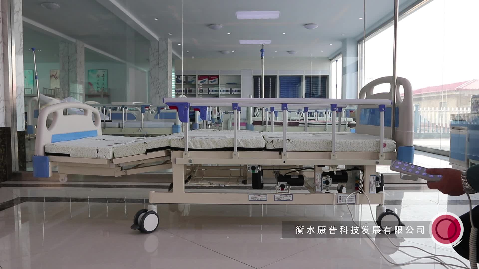 Cheap Muiti Functions Adjustable Electric Hospital Bed For Patient Used