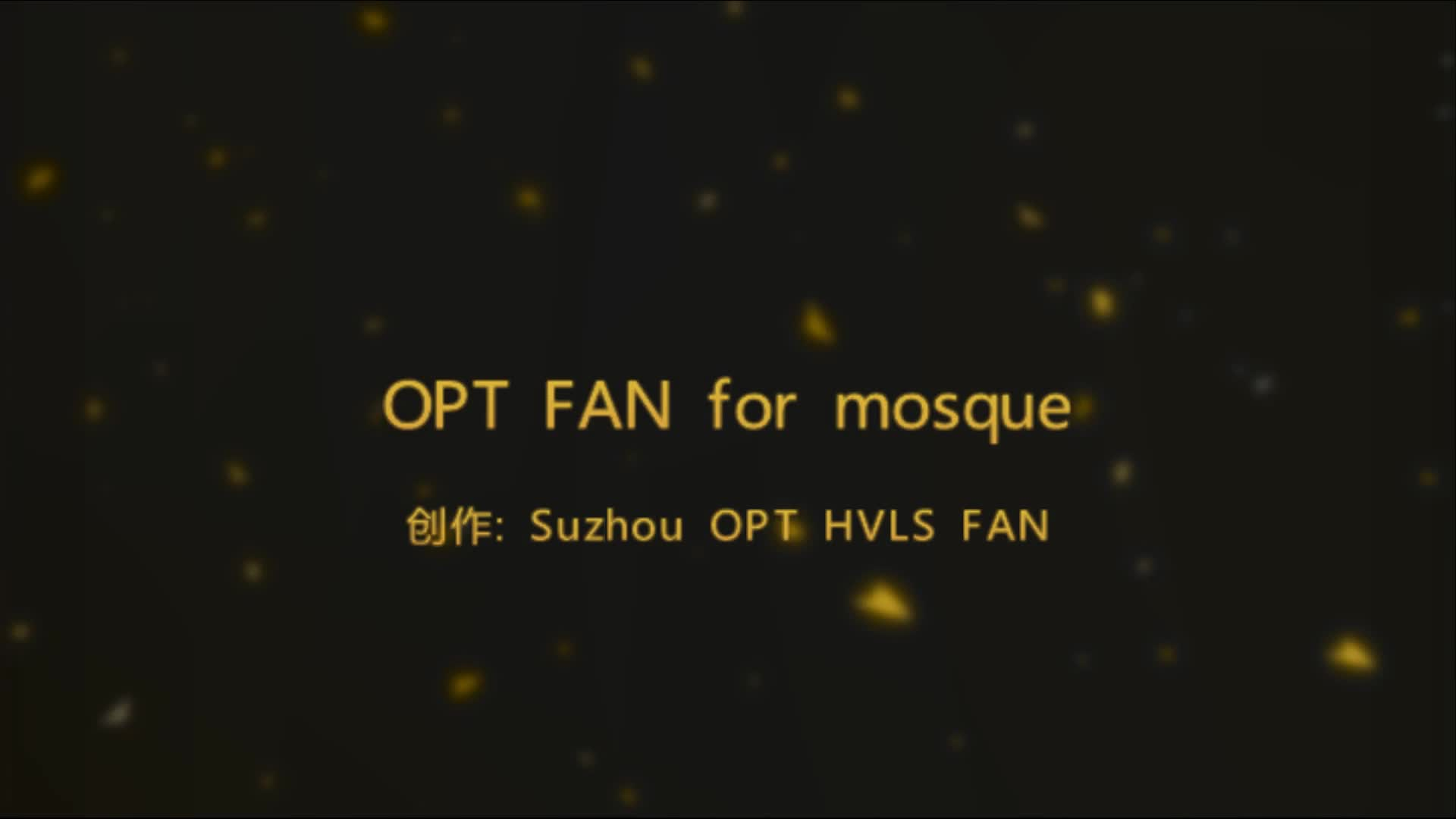 High Volume Low Speed Fan : Suzhou opt ft high volume low speed fan buy