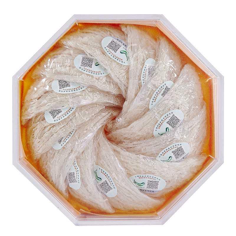 央企正品马来西亚原装进口溯源码燕窝干盏100g孕妇滋补营养品礼盒