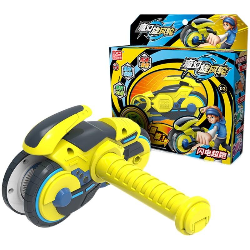 灵动创想魔幻旋风轮正版摩托车儿童飞轮最新款风火轮男孩陀螺玩具