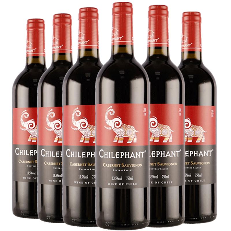 【智象官方】智利红酒进口智象陈酿精选赤霞珠干红葡萄酒红酒整箱
