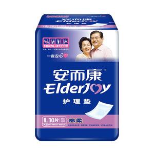 安而康成人隔尿垫产妇老年人尿不湿