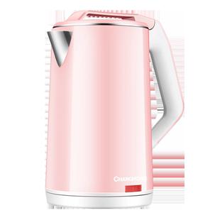 【长虹】家用自动断电热水壶2.0升
