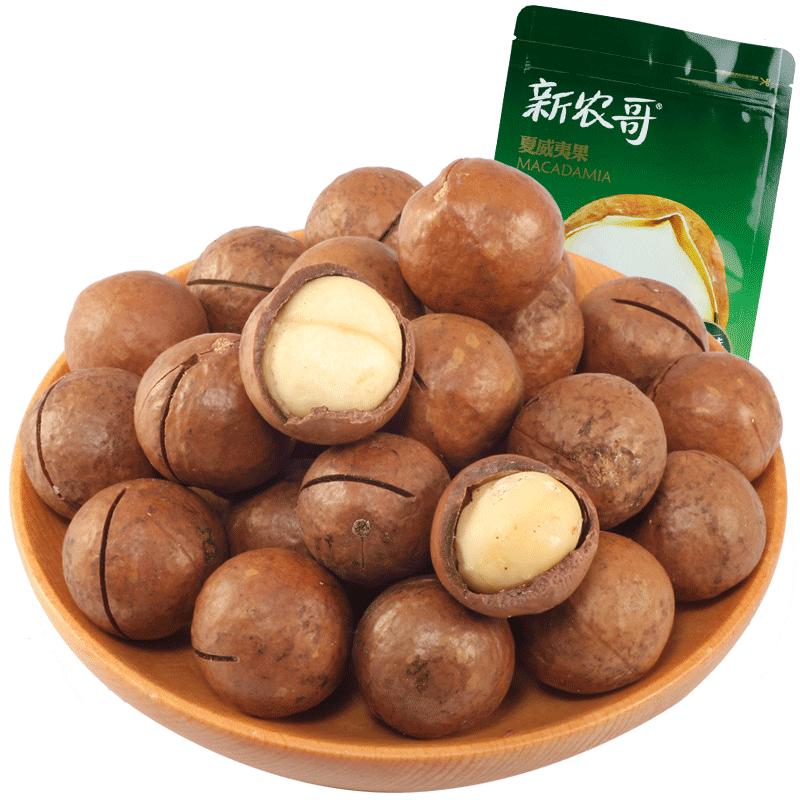 【新农哥_夏威夷果】坚果零食炒货干果奶油味168gx3袋 含开口器
