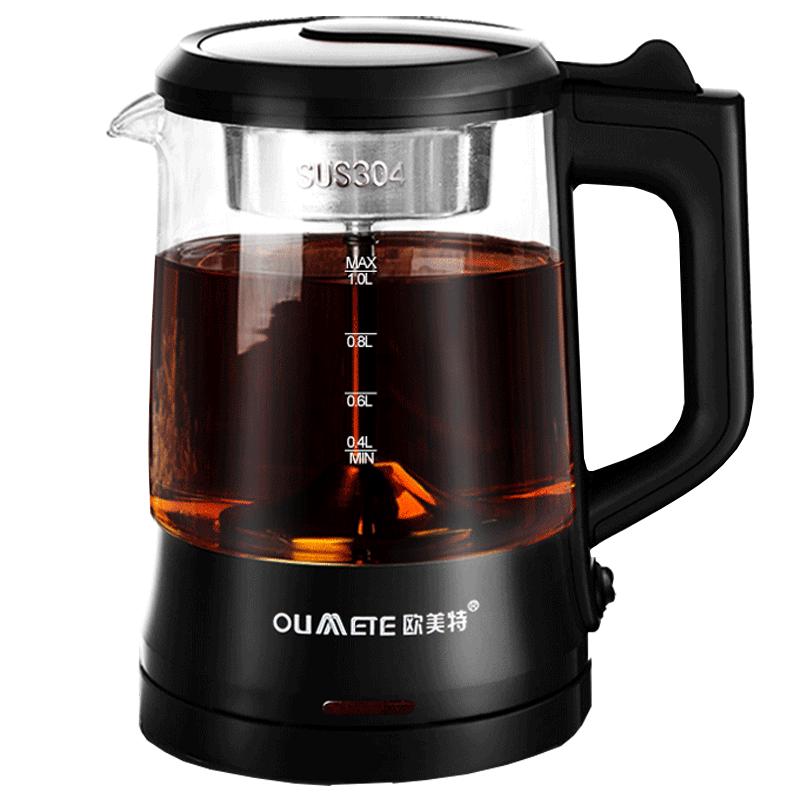 【欧美特】家用黑茶煮茶器家用养生壶