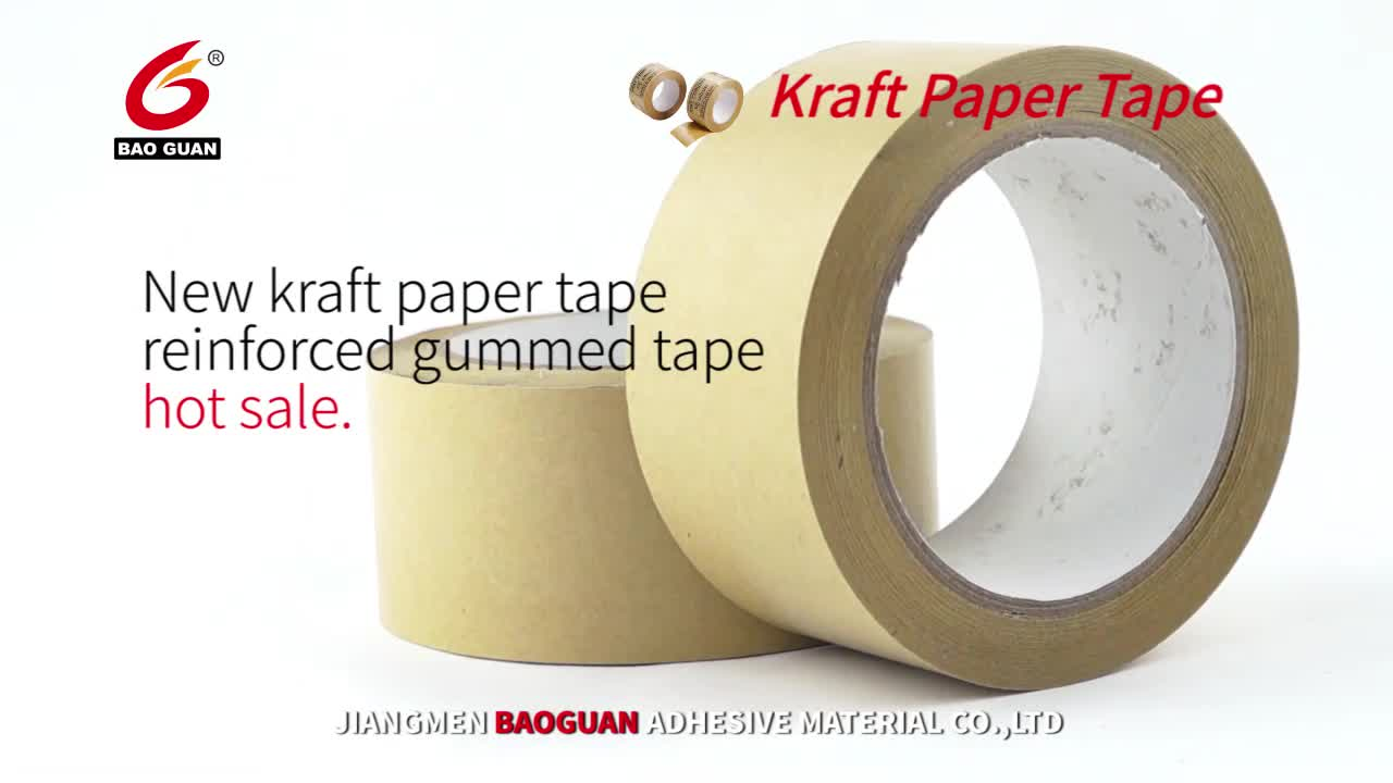 Adhesive Kraft Paper Gum Tape For Packaging and Sealing
