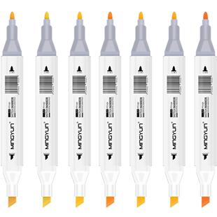名韵三代touch正品肤色套装绘画笔