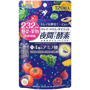 ISDG日本夜间酵素120粒