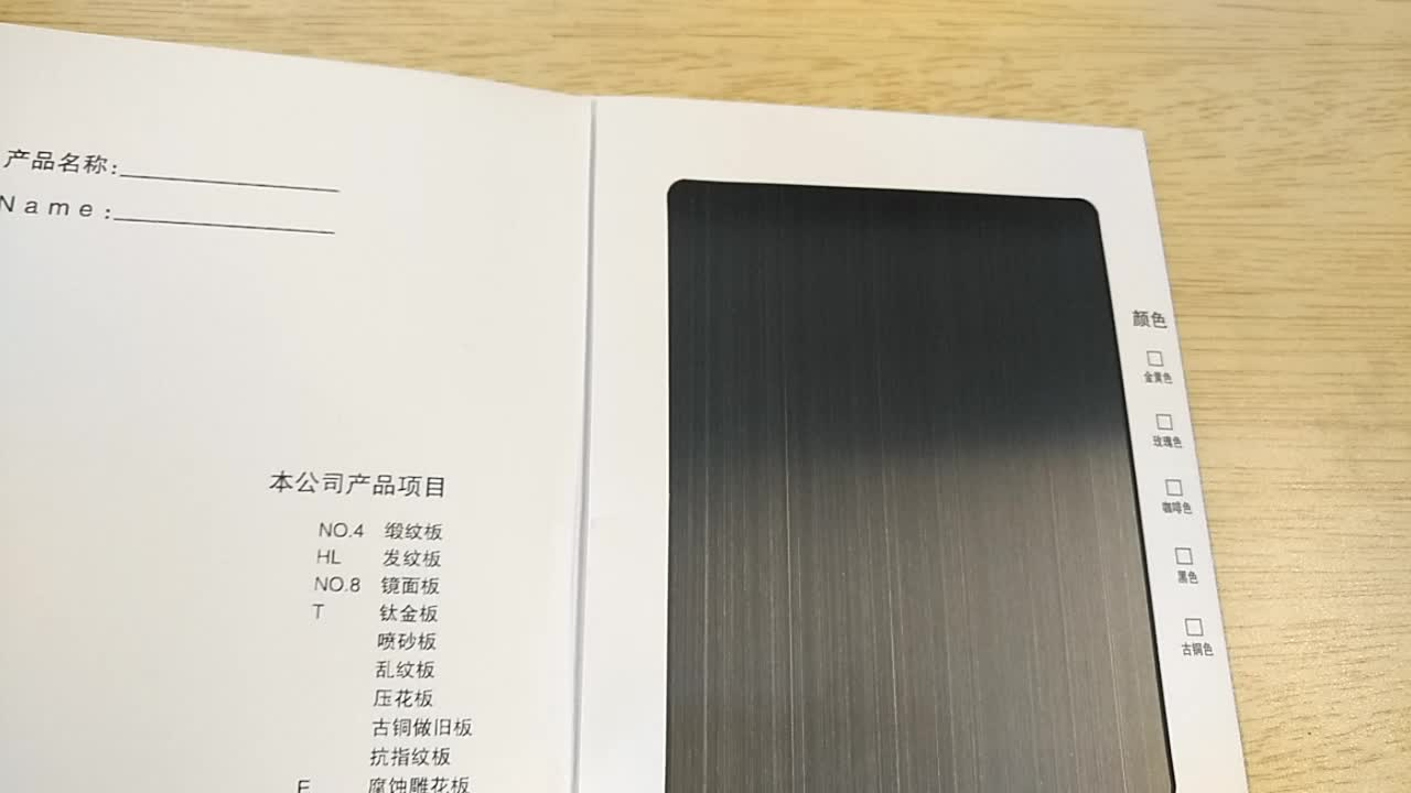 304 stainless steel sheet 1.0mm thickness 4x8 feet black hairline finish plate