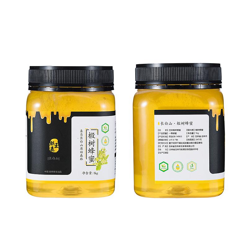 蜂蜜纯正天然椴树蜜原蜜农家自产土蜂雪蜜长白山东北黑蜂野生白蜜