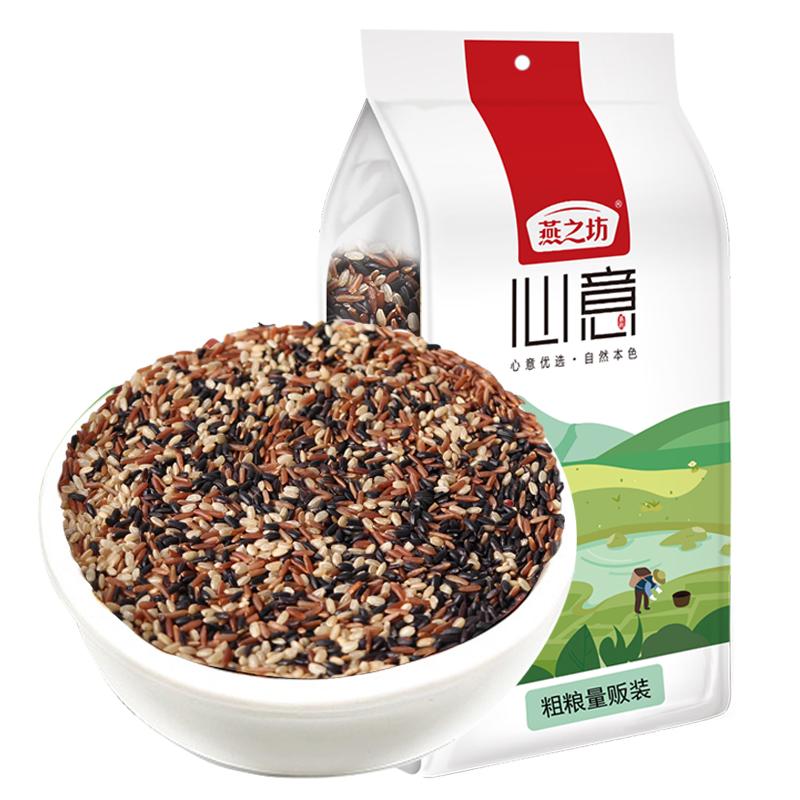 燕之坊三色糙米杂粮