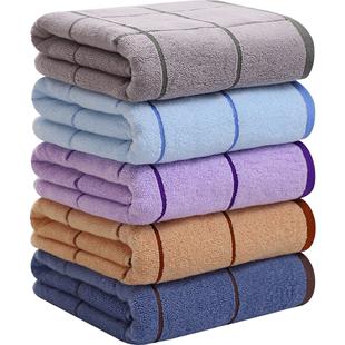 洁丽雅家用纯棉加厚全棉毛巾浴巾