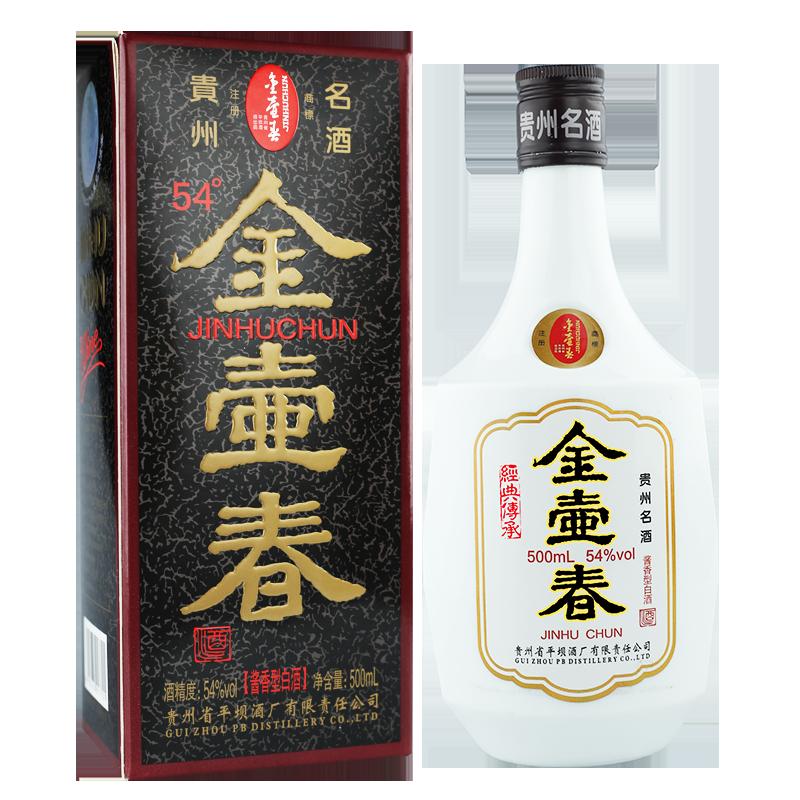 金壶春 经典传承酱香型54度白酒平坝贵州老三春八大名酒500ml