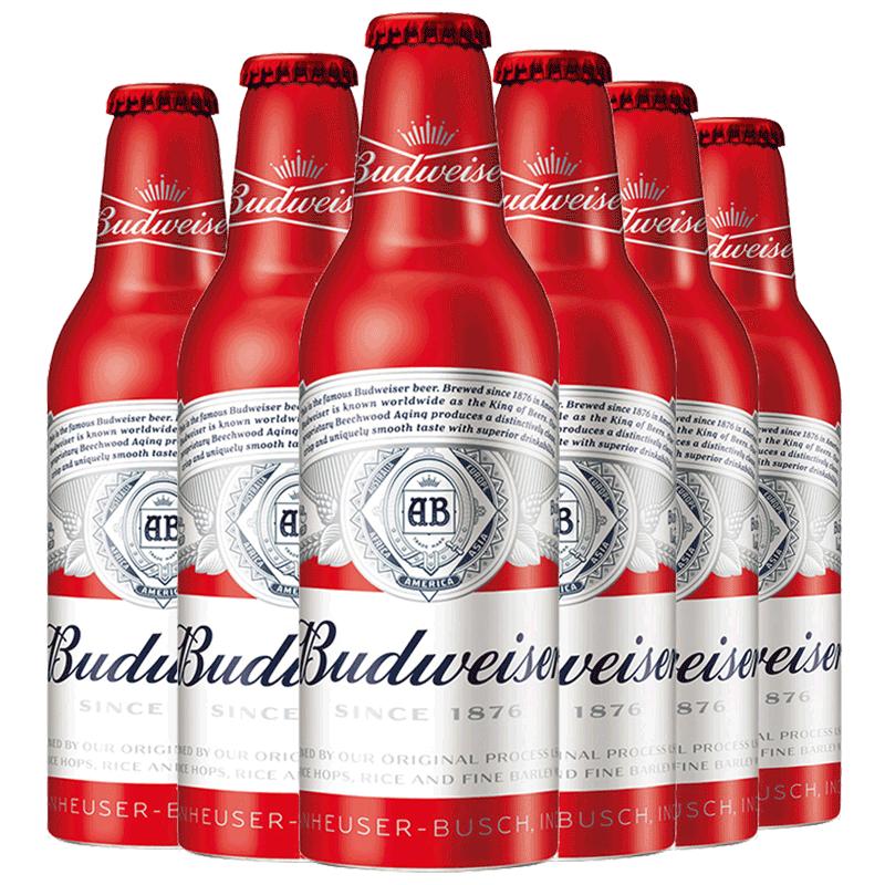 budweiser百威铝瓶355ml*6瓶黄啤