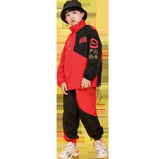 兒童街舞套裝男童嘻哈演出服炫酷中國風秋冬國潮帥氣男孩表演童裝