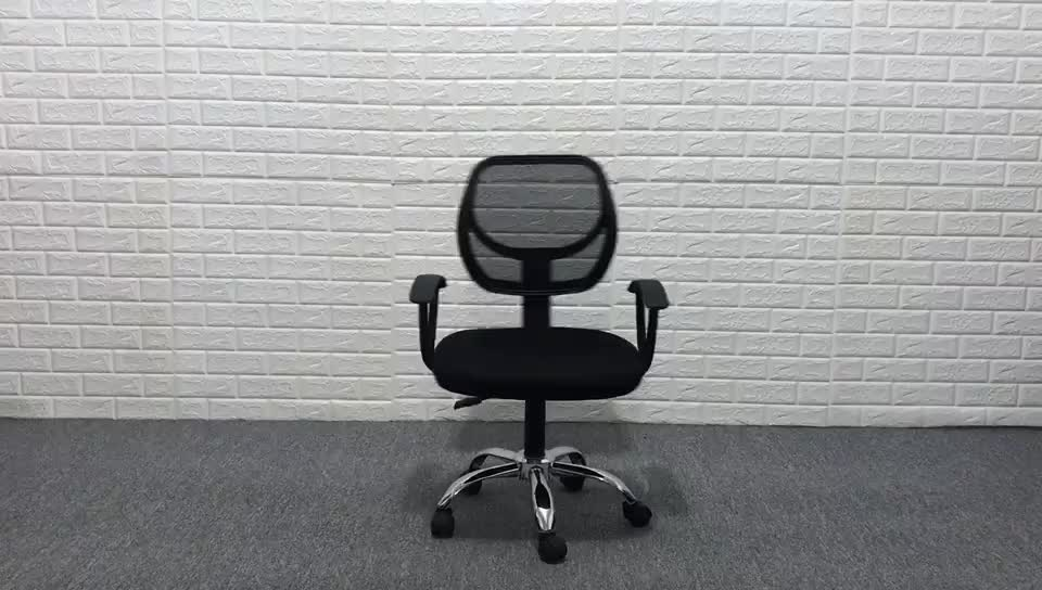 S02# Hot selling cheap small swivel mesh chair office, ergo chair design