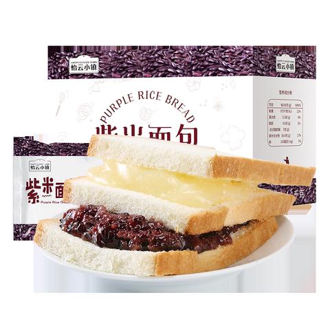 怡云小镇紫米面包黑米夹心奶酪整箱营养早餐手撕吐司蛋糕点心零食