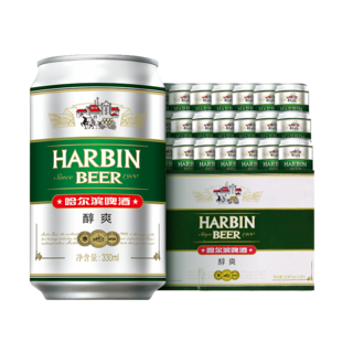 [take two pieces] Harbin Chun Shuang 9 degree box pack 48 tins
