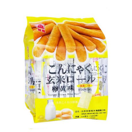 中国台湾PEITIEN/北田糙米卷(卵黄味)160g/袋进口休闲零食膨化