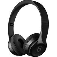 Beats Solo3 Wireless头戴式耳机无线蓝牙b魔音苹果降噪运动耳麦