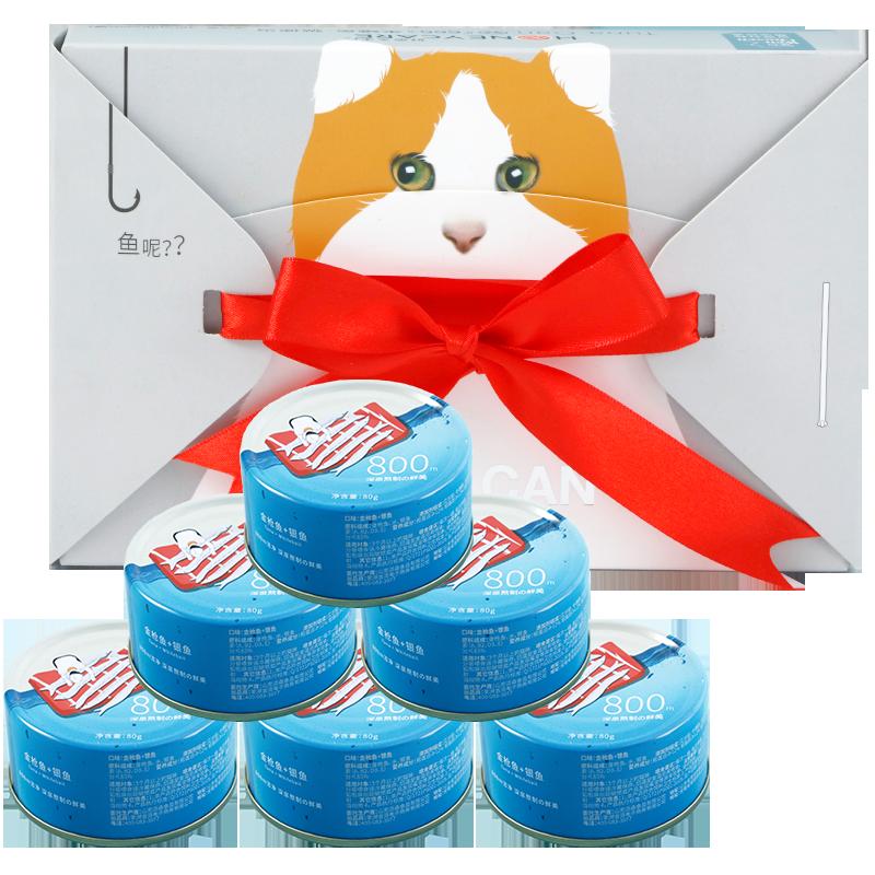 好命天生 猫咪零食白肉猫罐头80g*6罐成猫幼猫零食营养增肥猫湿粮